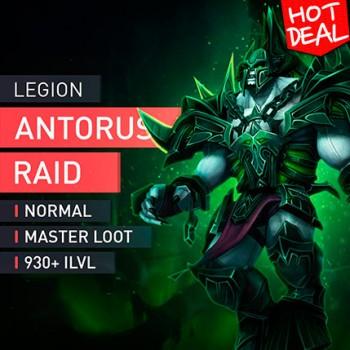 Antorus, the Burning Throne Normal Master Loot Run