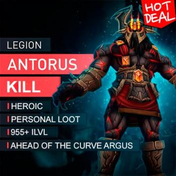 Argus the Unmaker Heroic Kill